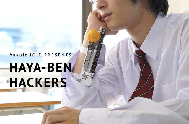 HAYA-BEN HACKERS