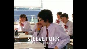 silverfolk