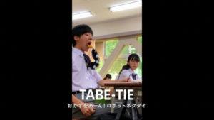 TABE-TIE