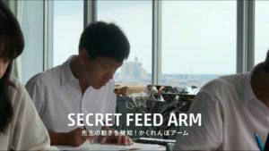 SECRET FEED ARM