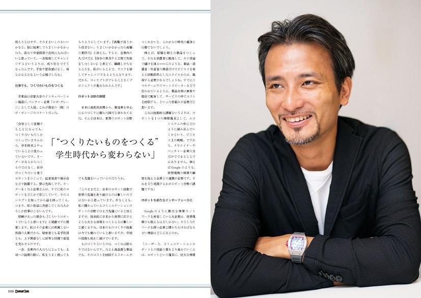 ロボット開発のパイオニア高橋智隆さん