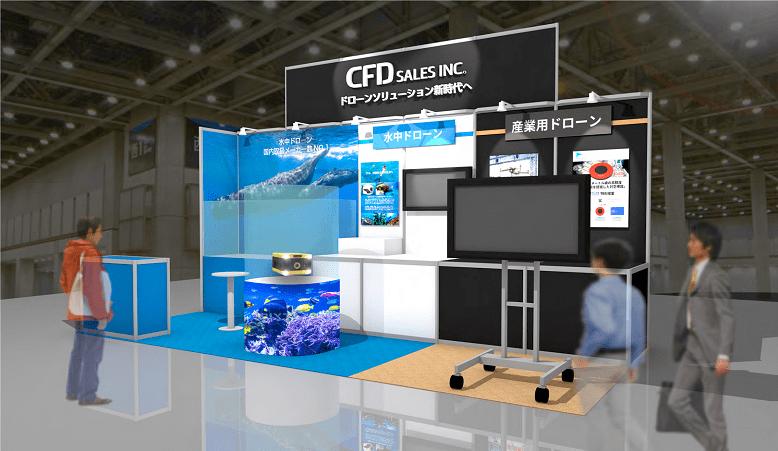 CFD販売株式会社