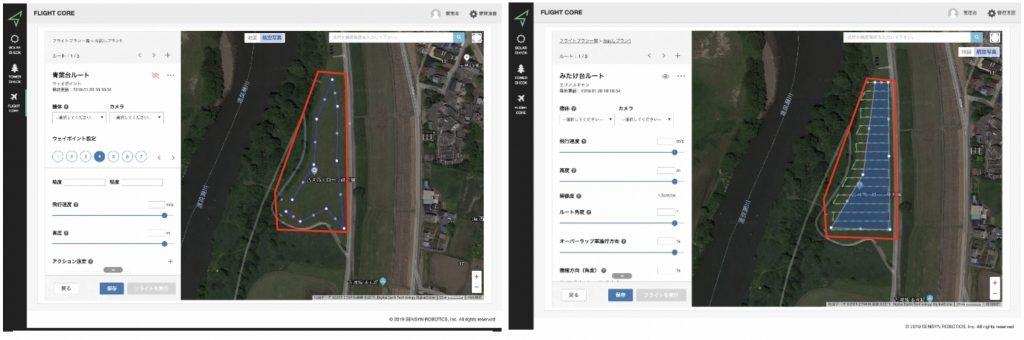 地図上にウェイポイントを指定してルート設定       エリアを選択すると飛行ルートを自動生成