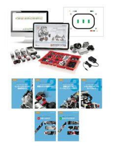 教育版レゴ® マインドストーム® EV3 for home by アフレル デビューセット