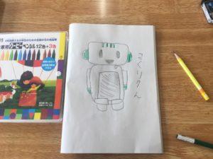 休み時間に児童が描いた「こくり」の絵