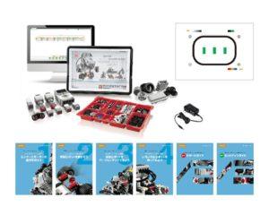 教育版レゴ® マインドストーム® EV3 for home by アフレル デビューセット [型番:EV3FH-DEBSET]
