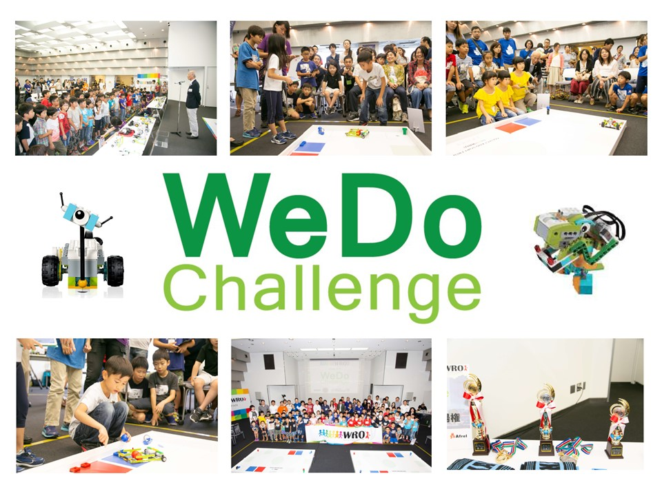 WRO Japan 2019 WeDo Challenge