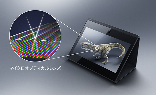 マイクロオプティカルレンズのイメージ画像