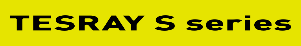 テスレイSシリーズロゴ画像